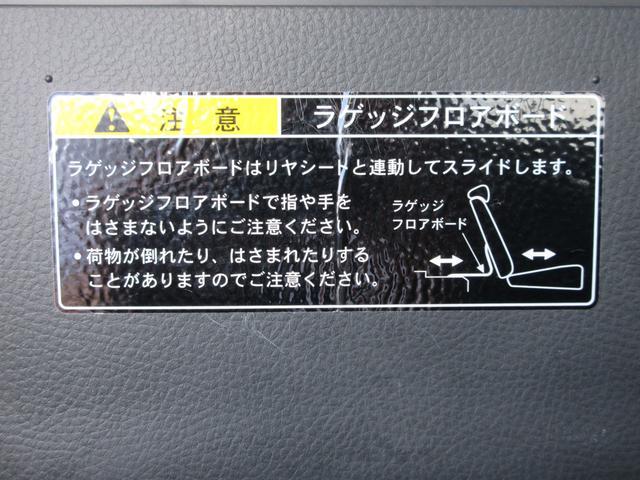 10thアニバーサリー リミテッド ディスチャージヘッドライト スマートキー 純正タッチパネルオーディオ CD&USB バックカメラ ETC(74枚目)