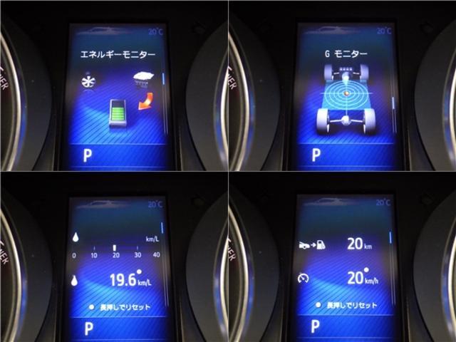 G LEDエディション モデリスタエアロ セーフティセンス 自動追従オートクルーズ 純正9インチナビ&バックカメラ フルセグTV DVD&ブルートゥース 前席シートヒーター(17枚目)