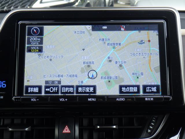 G LEDエディション モデリスタエアロ セーフティセンス 自動追従オートクルーズ 純正9インチナビ&バックカメラ フルセグTV DVD&ブルートゥース 前席シートヒーター(18枚目)