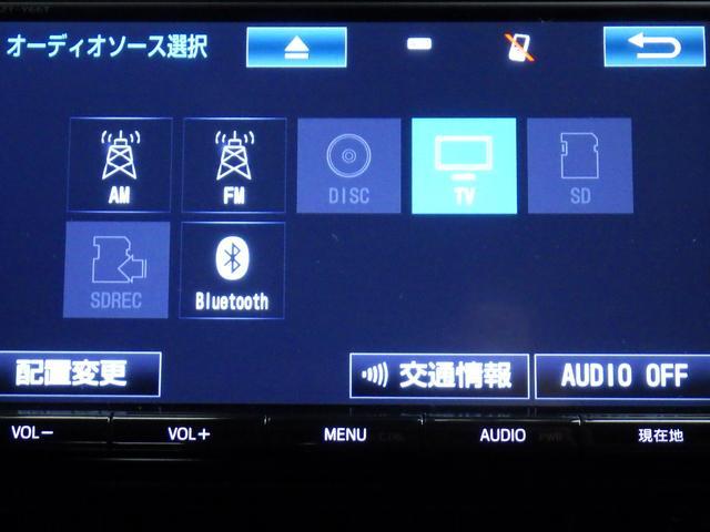 G LEDエディション モデリスタエアロ セーフティセンス 自動追従オートクルーズ 純正9インチナビ&バックカメラ フルセグTV DVD&ブルートゥース 前席シートヒーター(20枚目)