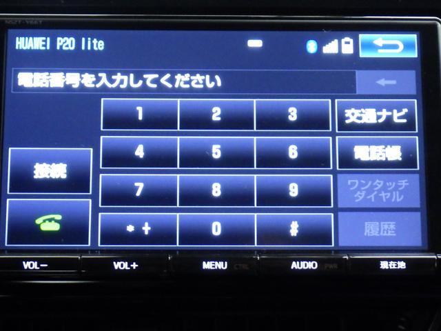 G LEDエディション モデリスタエアロ セーフティセンス 自動追従オートクルーズ 純正9インチナビ&バックカメラ フルセグTV DVD&ブルートゥース 前席シートヒーター(21枚目)