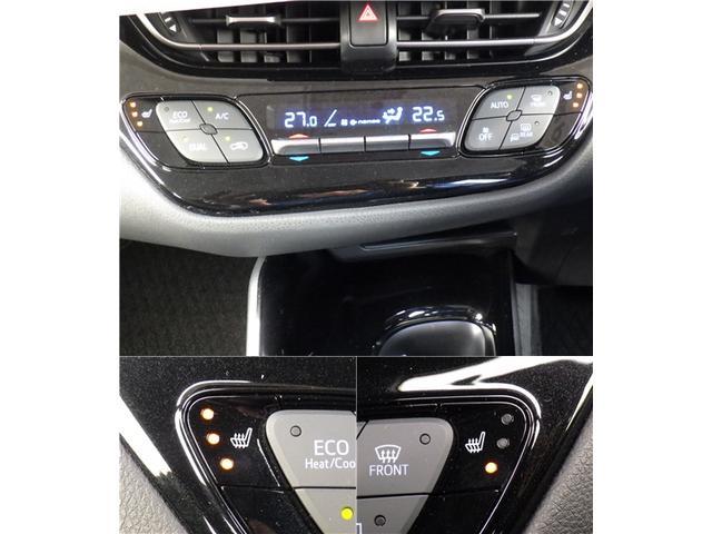 G LEDエディション モデリスタエアロ セーフティセンス 自動追従オートクルーズ 純正9インチナビ&バックカメラ フルセグTV DVD&ブルートゥース 前席シートヒーター(23枚目)