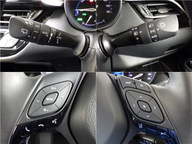 G LEDエディション モデリスタエアロ セーフティセンス 自動追従オートクルーズ 純正9インチナビ&バックカメラ フルセグTV DVD&ブルートゥース 前席シートヒーター(24枚目)