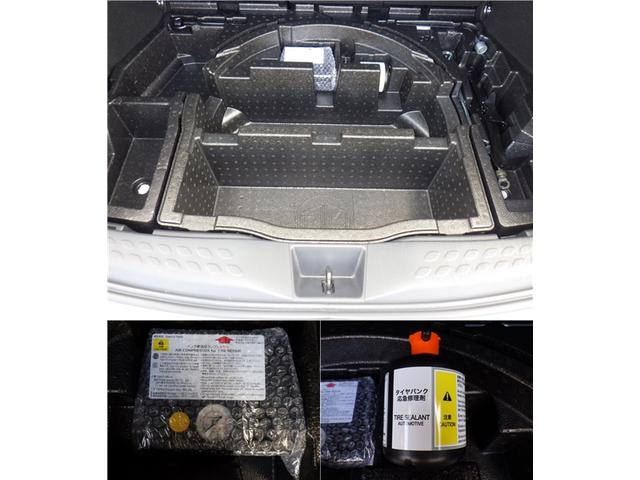 G LEDエディション モデリスタエアロ セーフティセンス 自動追従オートクルーズ 純正9インチナビ&バックカメラ フルセグTV DVD&ブルートゥース 前席シートヒーター(29枚目)