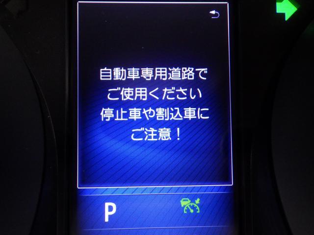 G LEDエディション モデリスタエアロ セーフティセンス 自動追従オートクルーズ 純正9インチナビ&バックカメラ フルセグTV DVD&ブルートゥース 前席シートヒーター(55枚目)