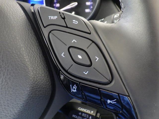 G LEDエディション モデリスタエアロ セーフティセンス 自動追従オートクルーズ 純正9インチナビ&バックカメラ フルセグTV DVD&ブルートゥース 前席シートヒーター(61枚目)