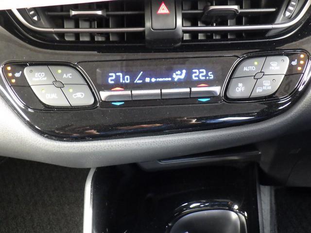 G LEDエディション モデリスタエアロ セーフティセンス 自動追従オートクルーズ 純正9インチナビ&バックカメラ フルセグTV DVD&ブルートゥース 前席シートヒーター(63枚目)