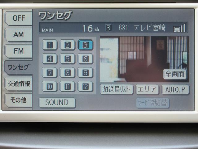 X イロドリ 純正ナビ 地デジ ベンチシート キーレス プライバシーガラス(19枚目)
