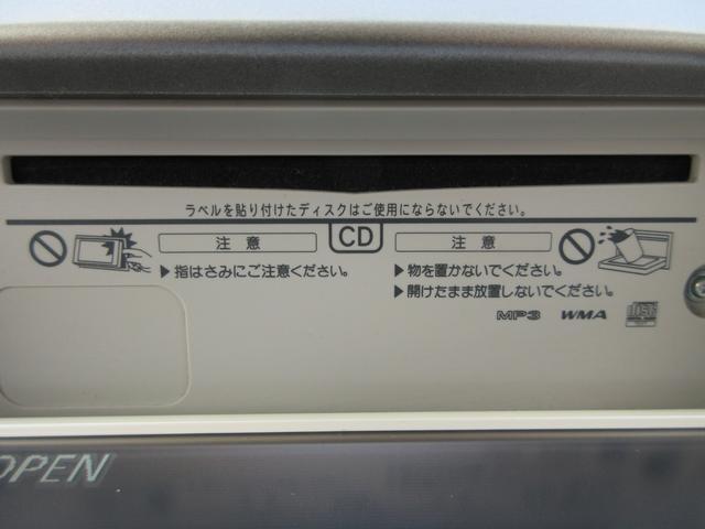 X イロドリ 純正ナビ 地デジ ベンチシート キーレス プライバシーガラス(20枚目)