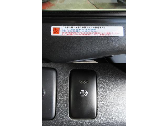 ロングスーパーGLプライムセレ 3型 ディーゼルターボ 純正HDDナビ ALPINEフリップダウンモニター バックカメラ フルセグTV DVD&ブルートゥース HIDヘッドライト(16枚目)