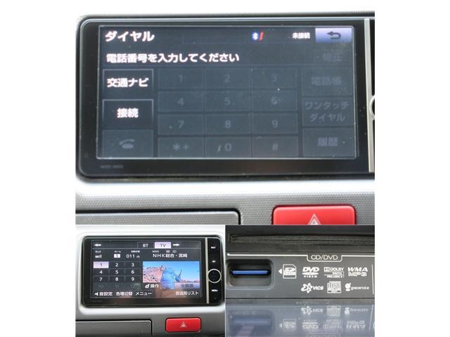 ロングスーパーGLプライムセレ 3型 ディーゼルターボ 純正HDDナビ ALPINEフリップダウンモニター バックカメラ フルセグTV DVD&ブルートゥース HIDヘッドライト(20枚目)