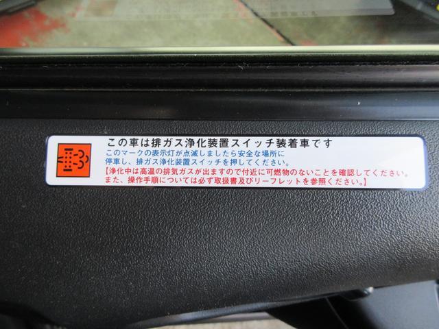 ロングスーパーGLプライムセレ 3型 ディーゼルターボ 純正HDDナビ ALPINEフリップダウンモニター バックカメラ フルセグTV DVD&ブルートゥース HIDヘッドライト(60枚目)