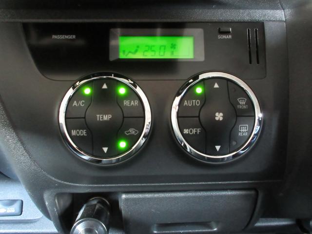 ロングスーパーGLプライムセレ 3型 ディーゼルターボ 純正HDDナビ ALPINEフリップダウンモニター バックカメラ フルセグTV DVD&ブルートゥース HIDヘッドライト(64枚目)