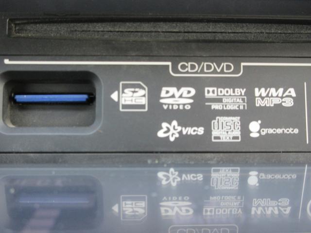 ロングスーパーGLプライムセレ 3型 ディーゼルターボ 純正HDDナビ ALPINEフリップダウンモニター バックカメラ フルセグTV DVD&ブルートゥース HIDヘッドライト(67枚目)