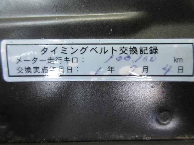 ロングスーパーGLプライムセレ 3型 ディーゼルターボ 純正HDDナビ ALPINEフリップダウンモニター バックカメラ フルセグTV DVD&ブルートゥース HIDヘッドライト(80枚目)