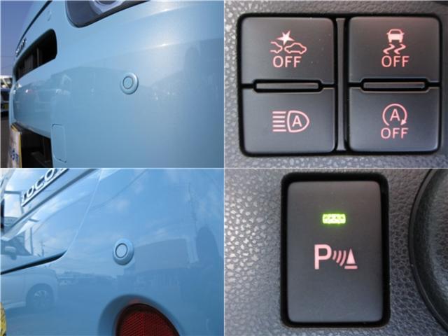 X SAIII 衝突回避支援ブレーキ オートハイビーム LEDヘッドライト スマートキー 新品ナビ フルセグTV DVD&ブルートゥース バックカメラ(9枚目)