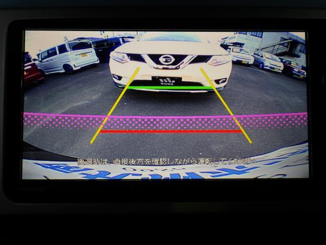 X SAIII 衝突回避支援ブレーキ オートハイビーム LEDヘッドライト スマートキー 新品ナビ フルセグTV DVD&ブルートゥース バックカメラ(18枚目)