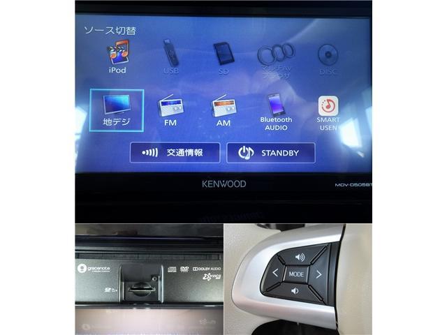 X SAIII 衝突回避支援ブレーキ オートハイビーム LEDヘッドライト スマートキー 新品ナビ フルセグTV DVD&ブルートゥース バックカメラ(19枚目)