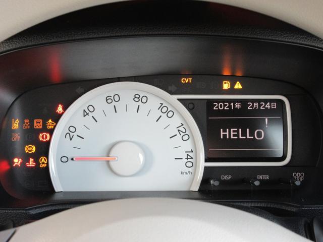 X SAIII 衝突回避支援ブレーキ オートハイビーム LEDヘッドライト スマートキー 新品ナビ フルセグTV DVD&ブルートゥース バックカメラ(21枚目)