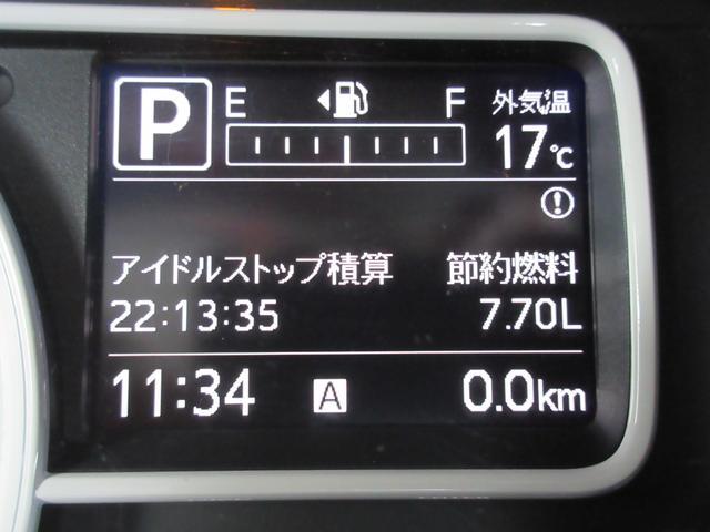X SAIII 衝突回避支援ブレーキ オートハイビーム LEDヘッドライト スマートキー 新品ナビ フルセグTV DVD&ブルートゥース バックカメラ(22枚目)