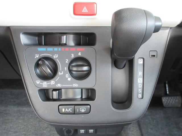 X SAIII 衝突回避支援ブレーキ オートハイビーム LEDヘッドライト スマートキー 新品ナビ フルセグTV DVD&ブルートゥース バックカメラ(25枚目)