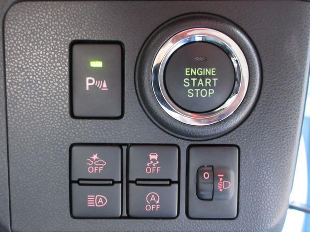 X SAIII 衝突回避支援ブレーキ オートハイビーム LEDヘッドライト スマートキー 新品ナビ フルセグTV DVD&ブルートゥース バックカメラ(47枚目)