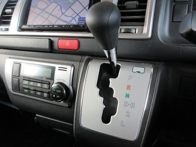 ロングスーパーGL 4型 3.0ディーゼルターボ 小窓付スライドドア 外品LEDヘッドライト球 メモリーナビ フルセグTV&ブルートゥース バックカメラ(19枚目)