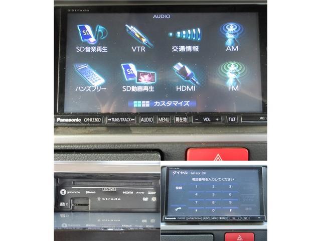 ロングスーパーGL 4型 3.0ディーゼルターボ 小窓付スライドドア 外品LEDヘッドライト球 メモリーナビ フルセグTV&ブルートゥース バックカメラ(23枚目)