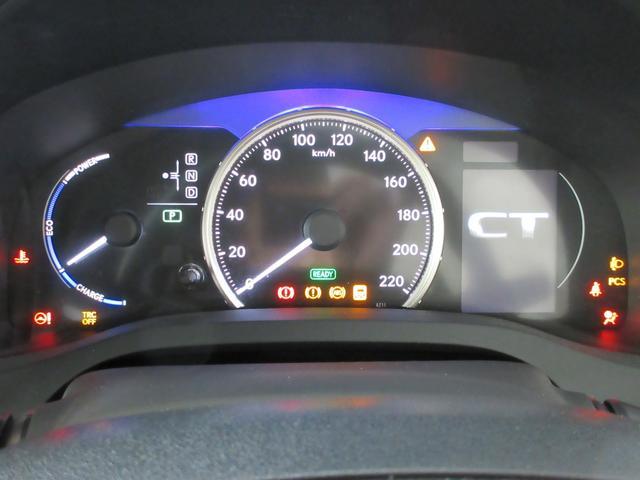 CT200h Fスポーツ プリクラッシュ レーダークルーズ 純正ナビ バックカメラ フルセグTV ブルーレイ&ブルートゥース 2カメラドライブレコーダー(25枚目)
