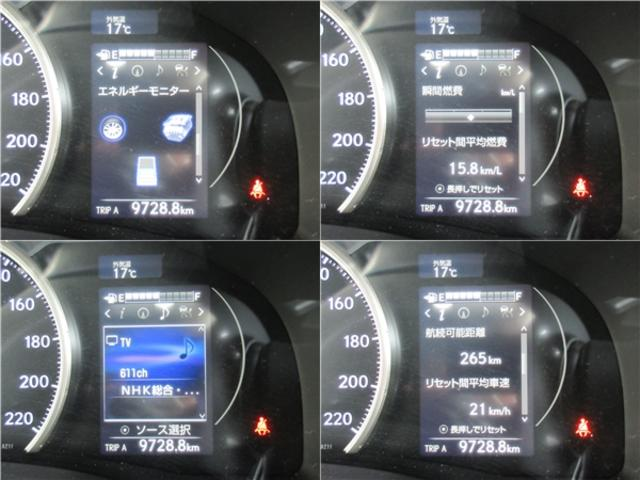 CT200h Fスポーツ プリクラッシュ レーダークルーズ 純正ナビ バックカメラ フルセグTV ブルーレイ&ブルートゥース 2カメラドライブレコーダー(26枚目)