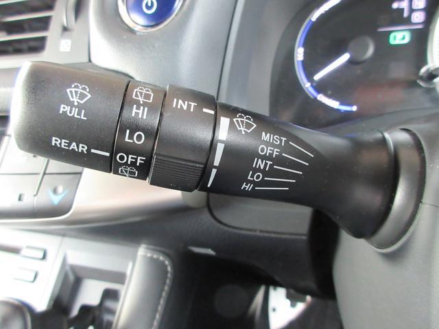 CT200h Fスポーツ プリクラッシュ レーダークルーズ 純正ナビ バックカメラ フルセグTV ブルーレイ&ブルートゥース 2カメラドライブレコーダー(66枚目)
