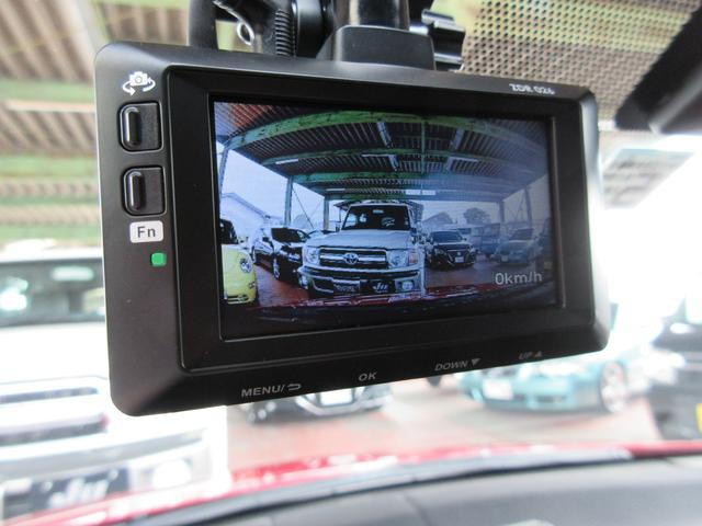CT200h Fスポーツ プリクラッシュ レーダークルーズ 純正ナビ バックカメラ フルセグTV ブルーレイ&ブルートゥース 2カメラドライブレコーダー(68枚目)