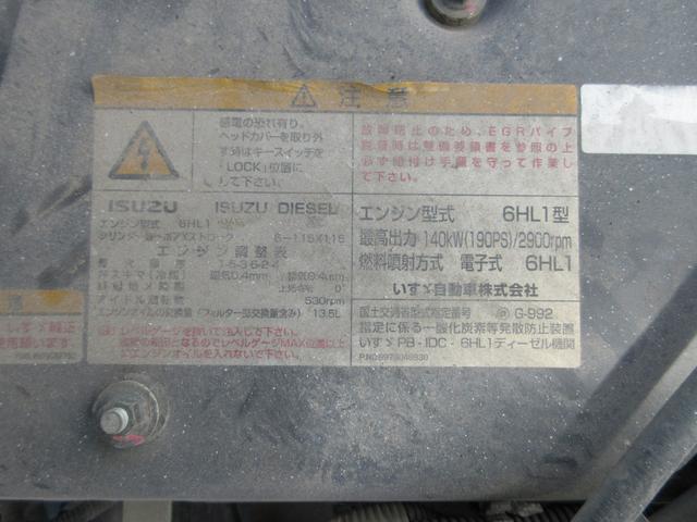 ダンプ 3.65トン積み 7200ccディーゼル NOx適合車 6速マニュアル車 コボレーン 建機リース会社レンタUP車(8枚目)
