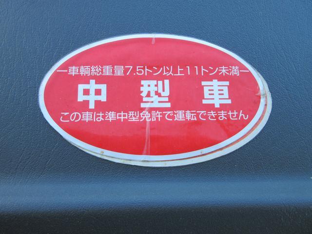 ダンプ 3.65トン積み 7200ccディーゼル NOx適合車 6速マニュアル車 コボレーン 建機リース会社レンタUP車(34枚目)