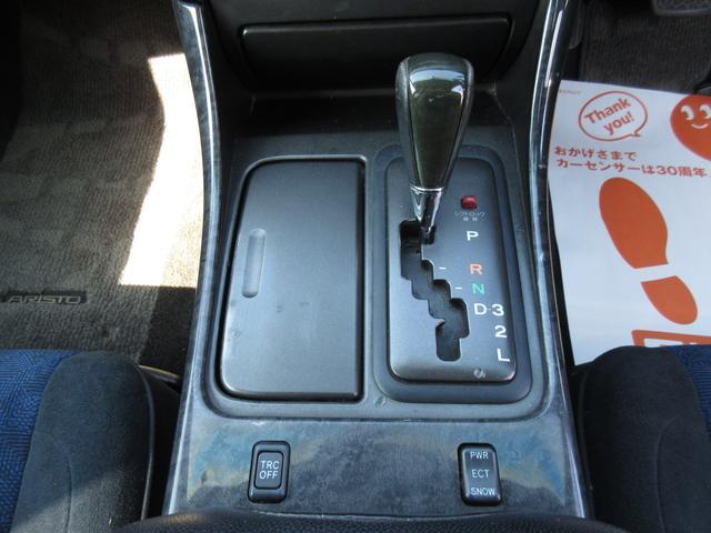 トヨタ アリスト S300ベル K-BREAK 車高調 20AW