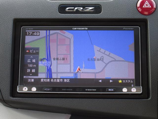 ホンダ CR-Z α  本革シート 社外メモリナビ 地デジTV 1年保証付