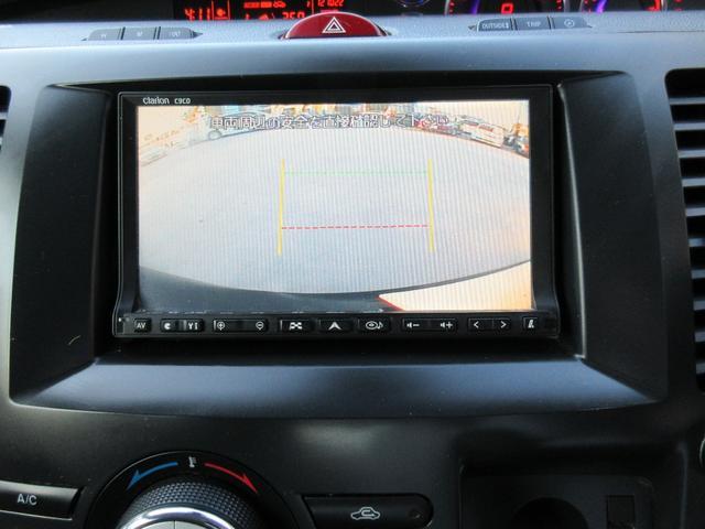 マツダ ビアンテ 20S ナビ WPスラ 1年保証付 ローン:リース支援対象車