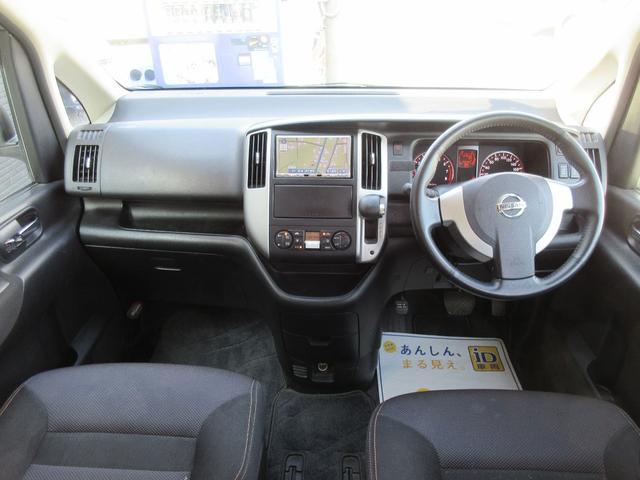 日産 セレナ HS Vセレ WPスラ 1年保証 ローン:リース支援対象車