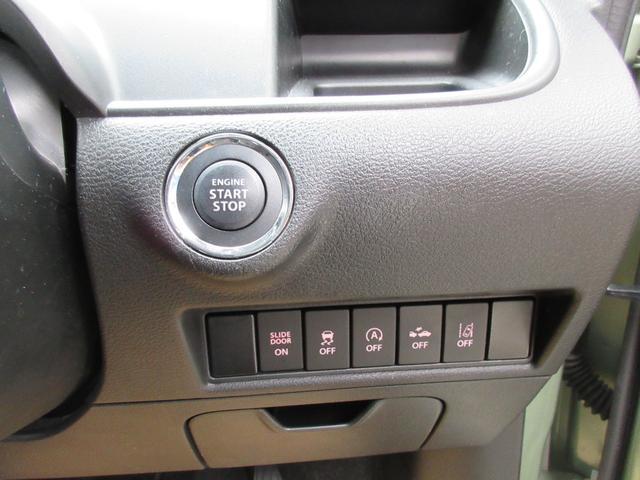 スズキ ソリオ HV-MZ デュアルカメラブレーキサポート 1年保証付