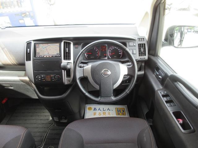 HS Vセレ WPスラ 1年保証付 ローン:リース支援対象車(14枚目)