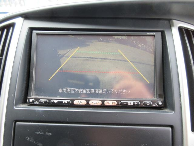 HS Vセレ WPスラ 1年保証付 ローン:リース支援対象車(16枚目)