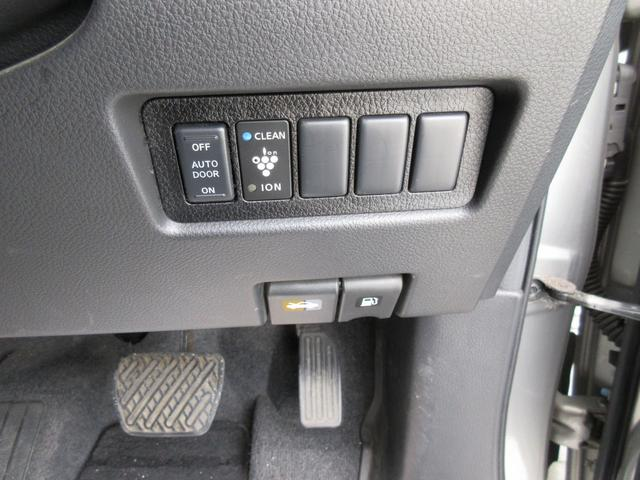 HS Vセレ WPスラ 1年保証付 ローン:リース支援対象車(19枚目)