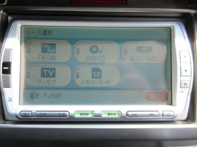 ハイブリッド SDインターナビ DTV Bカメラ 1年保証付(18枚目)