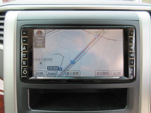 240S LTD ナビ 両電動 1年保証(6枚目)