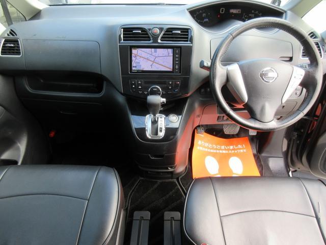 ハイウェイスター Vセレクション ストラーダSDナビ 地デジ Bluetooth バックカメラ 両側電動スライドドア クルコン インテリキー コーナーセンサー レザー調シートカバー アイドリングストップ 1年保証付(5枚目)