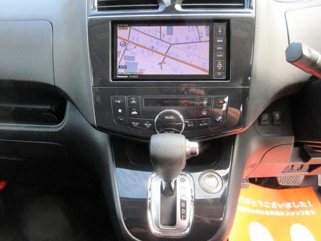 ハイウェイスター Vセレクション ストラーダSDナビ 地デジ Bluetooth バックカメラ 両側電動スライドドア クルコン インテリキー コーナーセンサー レザー調シートカバー アイドリングストップ 1年保証付(7枚目)