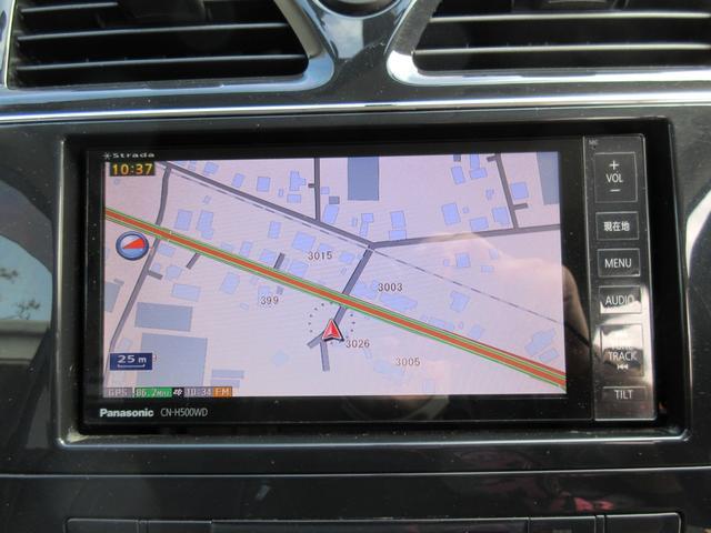 ハイウェイスター Vセレクション ストラーダSDナビ 地デジ Bluetooth バックカメラ 両側電動スライドドア クルコン インテリキー コーナーセンサー レザー調シートカバー アイドリングストップ 1年保証付(8枚目)