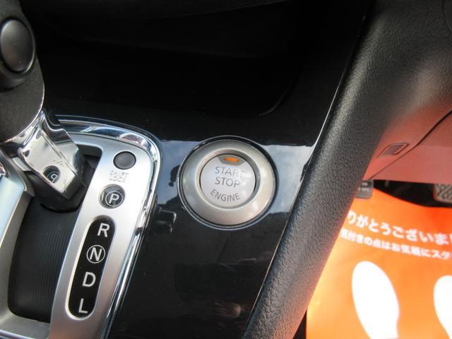 ハイウェイスター Vセレクション ストラーダSDナビ 地デジ Bluetooth バックカメラ 両側電動スライドドア クルコン インテリキー コーナーセンサー レザー調シートカバー アイドリングストップ 1年保証付(11枚目)