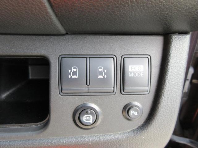 ハイウェイスター Vセレクション ストラーダSDナビ 地デジ Bluetooth バックカメラ 両側電動スライドドア クルコン インテリキー コーナーセンサー レザー調シートカバー アイドリングストップ 1年保証付(13枚目)