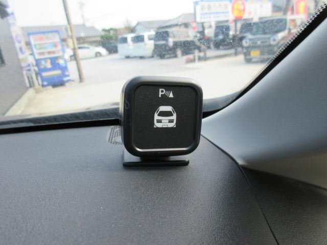 ハイウェイスター Vセレクション ストラーダSDナビ 地デジ Bluetooth バックカメラ 両側電動スライドドア クルコン インテリキー コーナーセンサー レザー調シートカバー アイドリングストップ 1年保証付(16枚目)